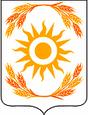 Томский институт государственных закупок